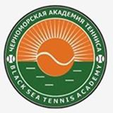 Черноморская академия тенниса